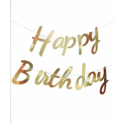 Гирлянда HAPPY BIRTHDAY, золото арт.:871071