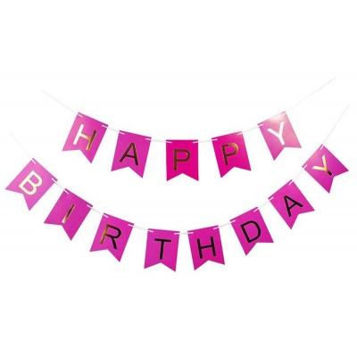 Гирлянда-флажки HAPPY BIRTHDAY 16см, малиновый 871051 арт.:871051