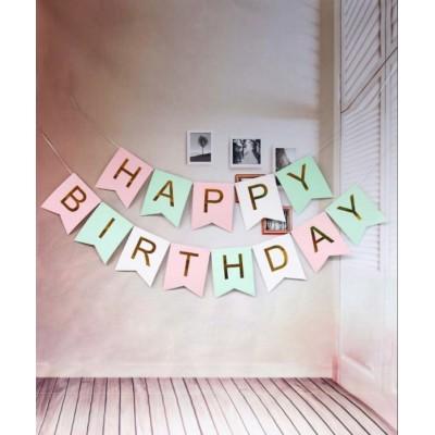 Гирлянда-флажки HAPPY BIRTHDAY 16см,разноцветная 871059 арт.:871059