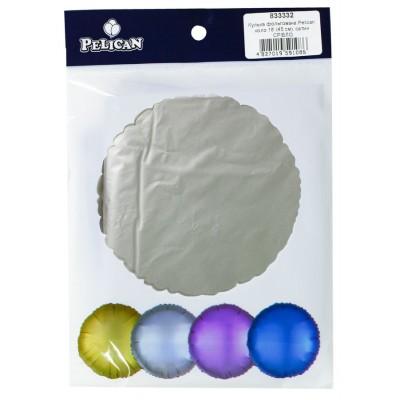Шарик фольгированный PELICAN круг 18 '(45см) сатин Серебро (5шт) арт.:833332