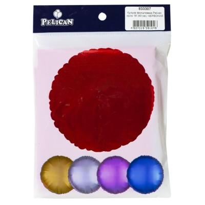 Шарик фольгированный PELICAN круг 18 '(45см) Красный (5шт) арт.:833307
