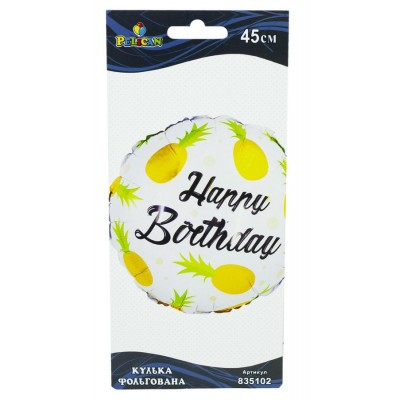Шарик фольгированный Pelican, Happy Birthday ананас, 45см, 835102 арт.:835102